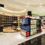 Vizona – First Class Duty Free Shopping