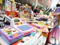 Q19_Spielzeugflohmarkt